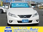 トヨタマークX2.5 250G リラックスセレクション