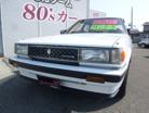 トヨタチェイサー2000 GTツインターボ