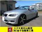 BMW3シリーズカブリオレ335i Mスポーツパッケージ