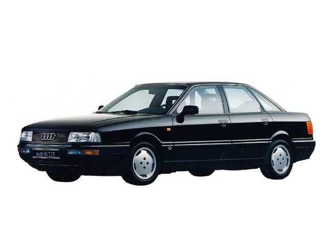 アウディ90のおすすめ中古車一覧