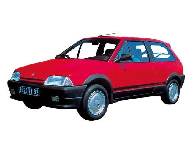 シトロエンAXのおすすめ中古車一覧