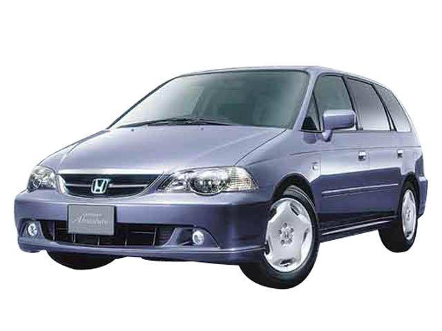 オデッセイ3.0 アブソルート(ホンダ)の中古車