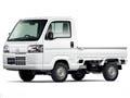 アクティトラック(トラック)の中古車
