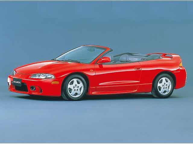 Chevrolet Vectra Tuning as well 1998 Mitsubishi Eclipse furthermore Parte 1 Autos De Rapido Y Furioso 1 7 together with M002G001 furthermore 360574834843. on 97 mitsubishi eclipse