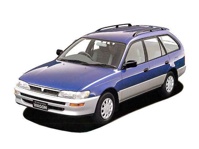 トヨタスプリンターワゴンのおすすめ中古車一覧