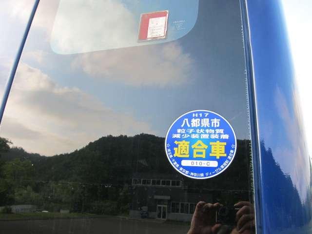 いすゞ いすゞ ガーラミオ 中古 : chukosya-ex.jp