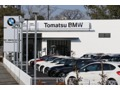 Tomatsu BMW BMW Premium Selection 江戸川