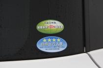 スバル エクシーガ 2.5i-S 排出ガス&燃費基準マーク|ニューモデル試乗