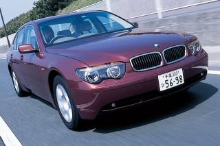 BMW 7シリーズ 走り|ニューモデル試乗