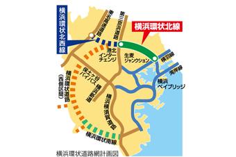 横浜環状北線 開通に向け絶賛掘削中!