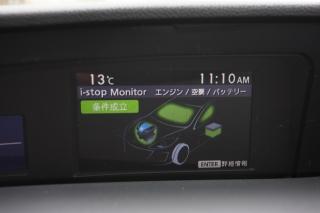 マツダ アクセラ/アクセラスポーツ i-stopモニター|ニューモデル試乗