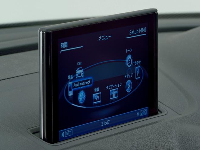 日本では初となるWi-Fiを搭載したアウディコネクト。グーグルアースやストリートビューの表示ができるほか、最大8台のポータブルデバイスと接続が可能だ