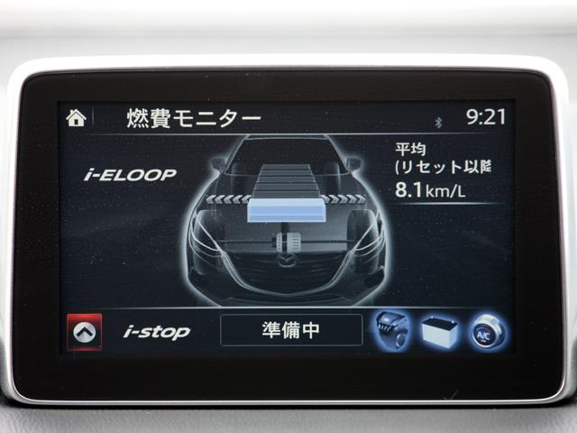 低燃費に役立つ減速エネルギー回生システムi-ELOOPは、2Lガソリン車と2.2Lディーゼル車に標準装備される