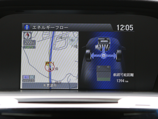 エンジンのみで走る時のエネルギーフロー図。この場合でも間欠的にモーターで走るハイブリッドモードに切り替わる