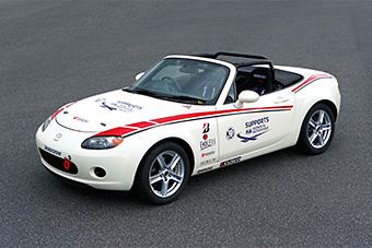 「Mazda Women in Motorsport Project 2015 トレーニング用車両」*