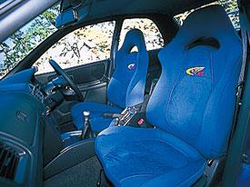 スバル インプレッサWRX-RA STi リミテッド フロントシート|ニューモデル試乗
