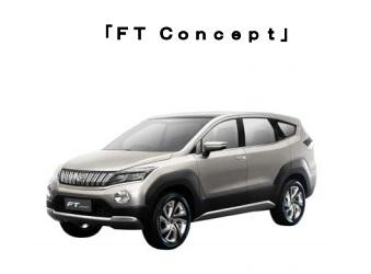 「FT Concept」