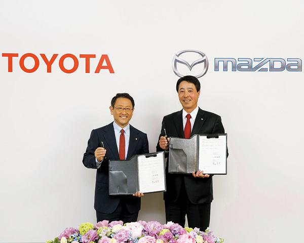 ▲トヨタとマツダが業務提携に向けて合意したことは、2015年5月13日に発表された。周辺取材を行ったところ、少なくとも3年前から技術陣の交流が活発化していたことがわかった