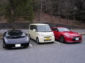 写真:スーパーカーと記念写真