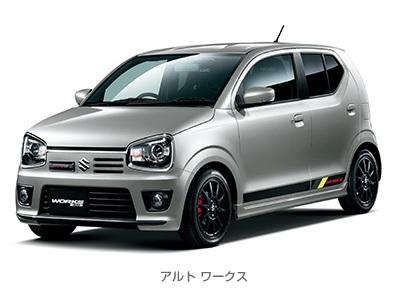 スズキ、軽乗用車 新型「アルト ワークス」を発売