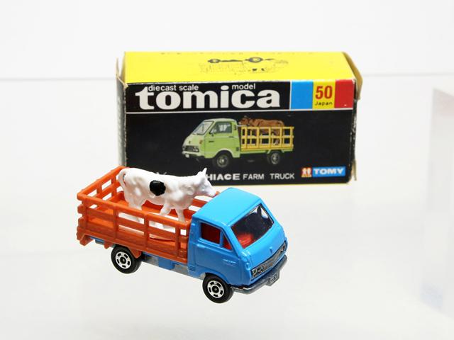 ▲「黒箱」の家畜運搬車トミカは家畜のフィギュアがなくなりやすいため、高値で取り引きされるんだとか。写真のハイエース牧場トラックは状態が良ければ2万円以上で取り引きされるというから驚きです