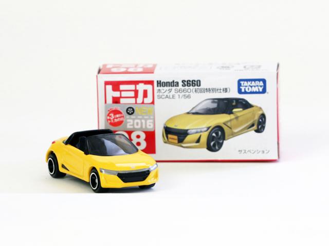 ▲2016年1月に販売されたS660初回特別カラー。通常モデルは白なのに比べ限定カラーは黄色