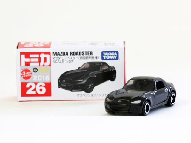▲通常モデルが赤色で2016年2月に発売されたロードスターに、初回特別カラーとして限定販売された黒色バージョン