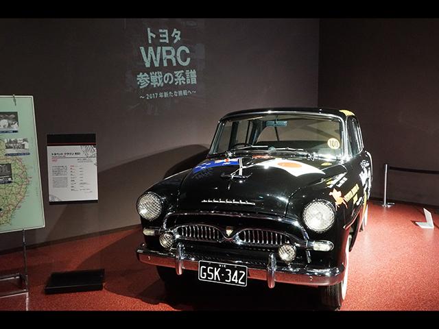 ▲(トヨペット クラウン RSD)WRCが始まる前、まだ海外の模倣から脱するかどうかという1950年代からトヨタはラリーに参加していました。トヨペットクラウンは、1955年の発売から2年後の1957年、豪州一周ラリーに参戦。19日間で約1万7000kmを走破する、当時世界で最も過酷なラリーの一つといわれていた大会です。これはラリーのみならず、トヨタのモータースポーツ活動の始まりでもありました。ちなみに今回展示されているのはレプリカです