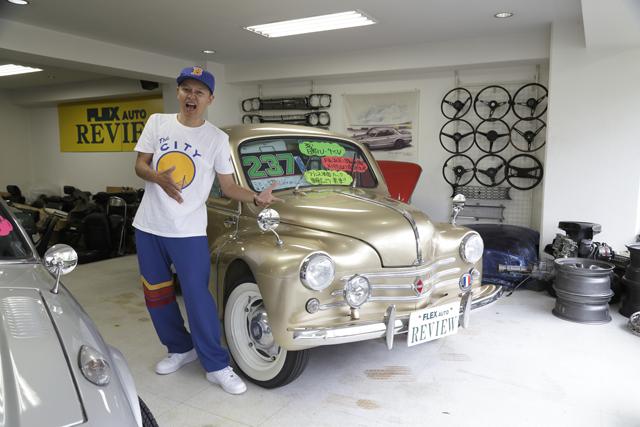 ▲日本ではタクシー需要も高かったという日野 ルノー。歴代オーナーの一人がタクシー会社の社長さんで、本国仕様にこだわってテールランプやステアリングを変更したそうです