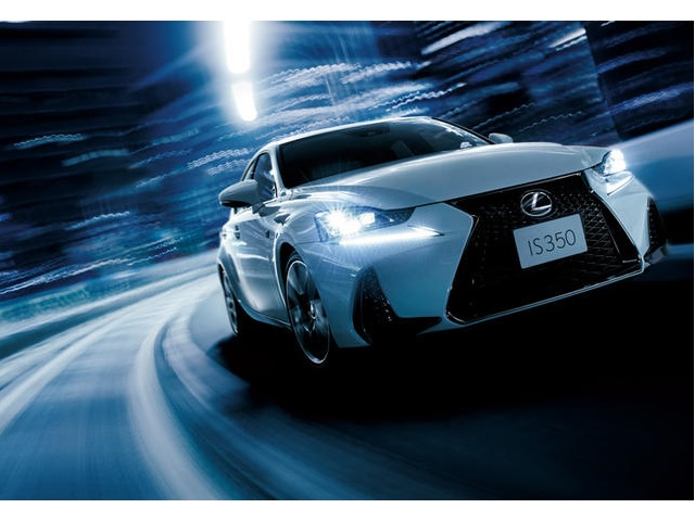 LEXUS、「IS」をマイナーチェンジ -「革新的なデザイン」「エモーショナルな走り」を体現するFRスポーツセダンのさらなる進化-