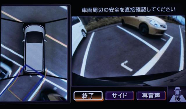 ▲アラウンドビューモニターは前後左右に付いた4つのカメラがキャッチする映像を合成し1枚の絵として表示。真上から見ているように表示できるので車庫入れで重宝します