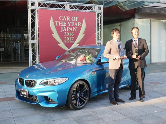 ▲エモーショナル部門賞に輝いたBMW M2クーペ。コンパクトなFRスポーツモデルとして極めて完成度が高く、ドライビングが楽しいことが大きな魅力。BMWの「駆けぬける歓び」が100%実現している点が評価されました