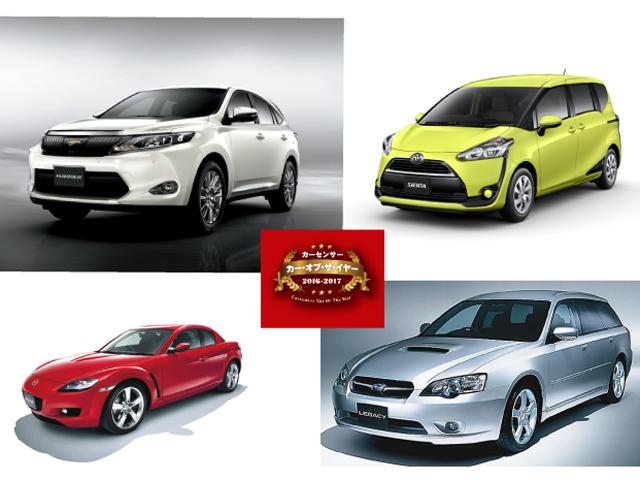 ▲本記事では、地域別に見たユーザーの人気車種をご紹介! ぜひ自分の地域のランキングをチェックしてみてほしい