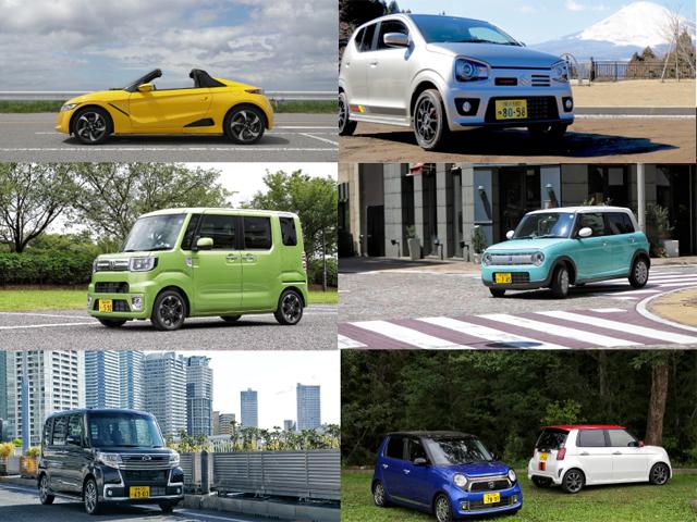 ▲これまで「東京スマート軽ライフ」の企画で乗り継いできたのはこの6車種(S660とN-ONEはカスタムモデルにも試乗)。どれも素晴らしい車だったが、お気に入りの1台は……