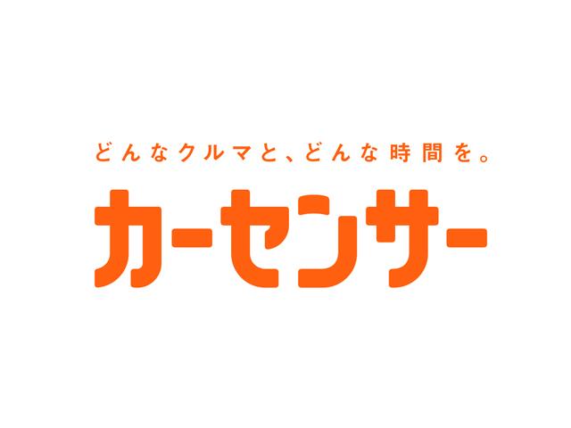 ▲新ロゴ・キャッチフレーズ