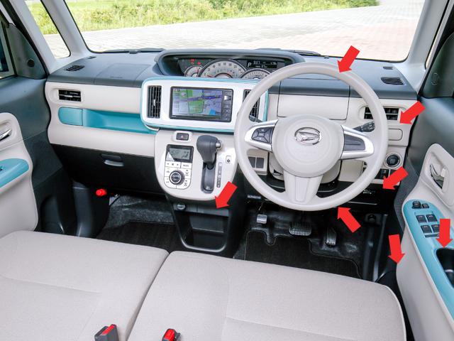 ▲赤い矢印が、運転席からでも手が届くポッケテリア。ちなみに、この写真には写っていませんが、肘置き部分にも蓋付き収納ボックスが備わっています