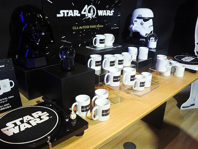 ▲400個限定のマグカップはメルセデス・ベンツ コネクション(東京・大阪)で購入できます