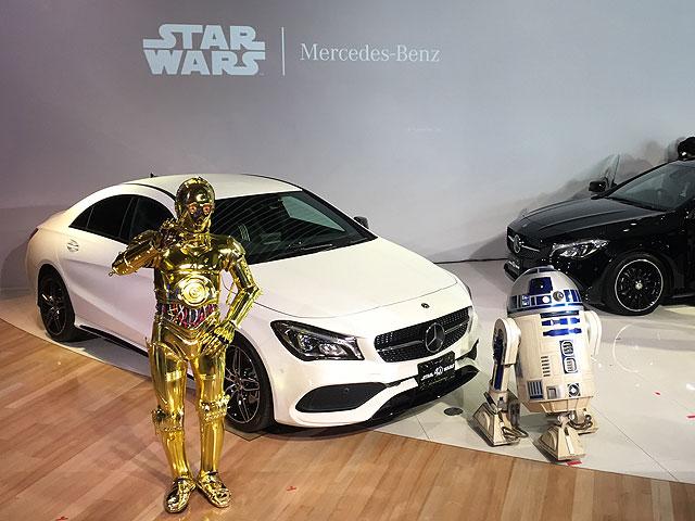▲特別ゲストとしてC-3POとR2-D2が登場です