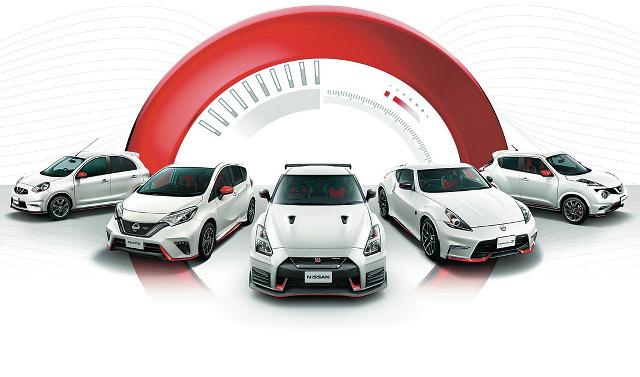 ▲2013年に発売されたジュークを皮切りに、国内では現在、GT-R、フェアレディZ、ノート、マーチの各車種に、NISMOモデルがラインナップされている。グローバルでは7車種に設定されているが、これを2倍以上に増やす計画が明らかにされた