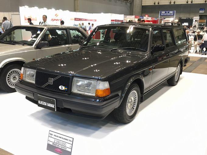 ▲ボルボ 240エステートという選択もアリだろう。写真はボルボ・カー・ジャパンが出展した93年式で、車両価格は228万円