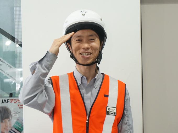▲今回お話をお伺いした、一般社団法人日本自動車連盟(JAF)東京支部 ロードサービス隊 港基地班長の田中大輔さん