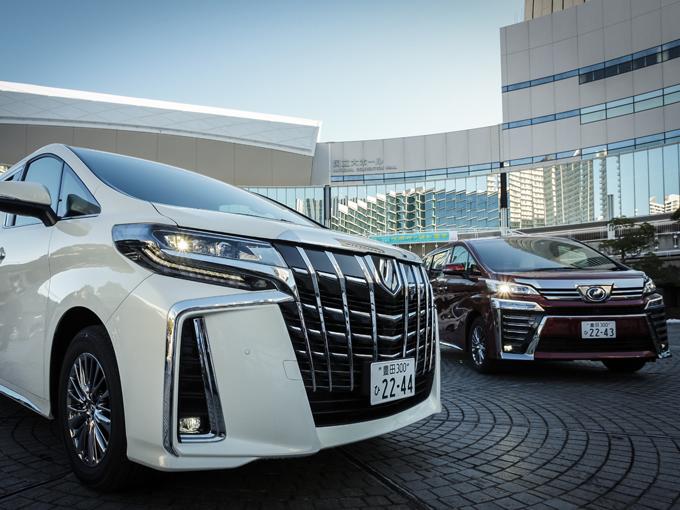 トヨタが世界に誇れる技術で作り上げた高級ミニバン、アルファード&ヴェルファイア