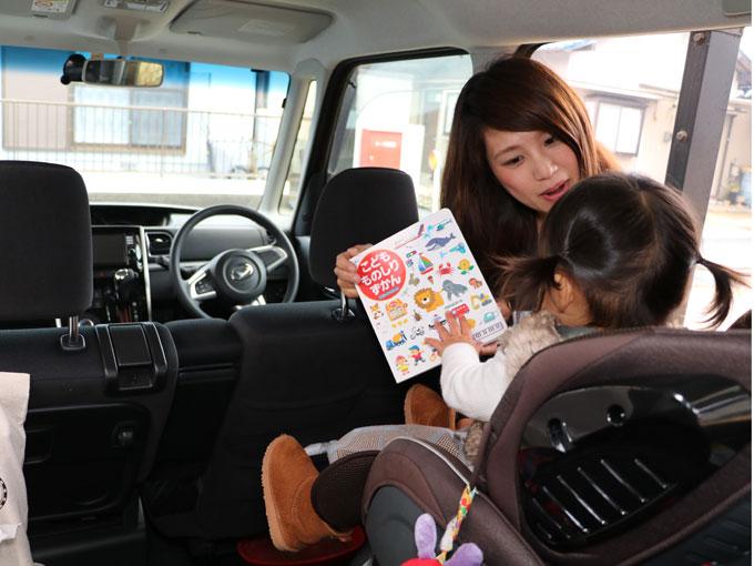 ▲宮崎さんの愛車・タントカスタムは、子育てをするうえで大活躍しているという