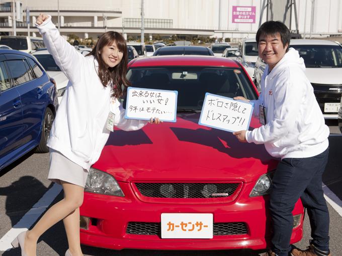 ▲矢田部は「出来る女はいい女! 今年はモテたい」。対するてんちょ~は「ボロさ隠してドレスアップ!!」でした(撮影:逢坂聡)