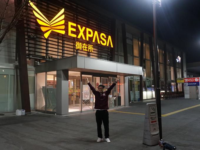 ▲何度か運転を変わり、三重県四日市市にある東名阪自動車道の御在所SAに。まだまだ元気な青木デスク