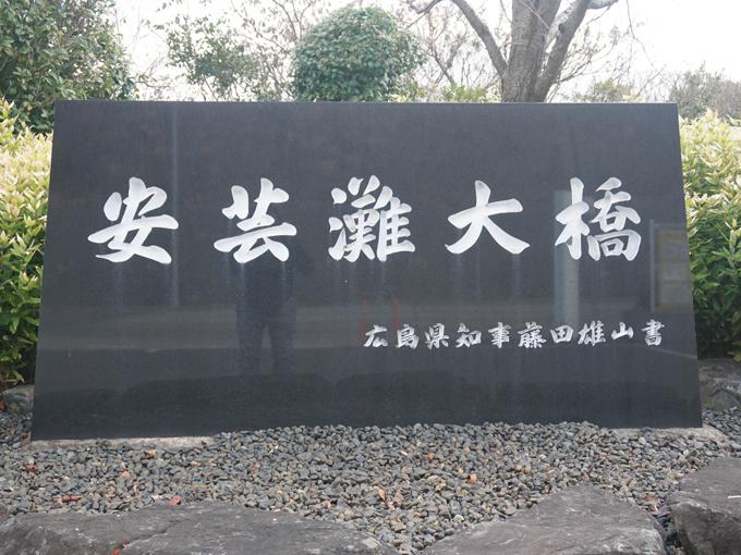 ▲今回は電車も通っていない、広島県の蒲刈群島を散策しました