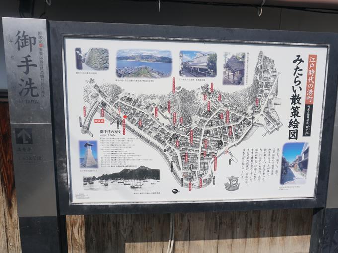 ▲ここ御手洗は、江戸時代港町として栄えていた場所。今でも当時の街並みを見ることができます
