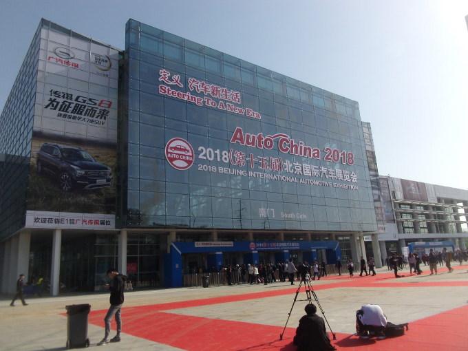 ▲隔年開催となる北京モーターショーが、2018年4月25日から5月4日にかけて開催された。会場の北京中国国際展覧センターが有する、広大な展示スペースを所狭しと各メーカーの車が並べられていた