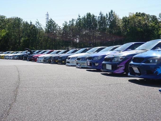 ▲東京から車で約4時間。愛知県豊田市のミーティング会場に到着しました