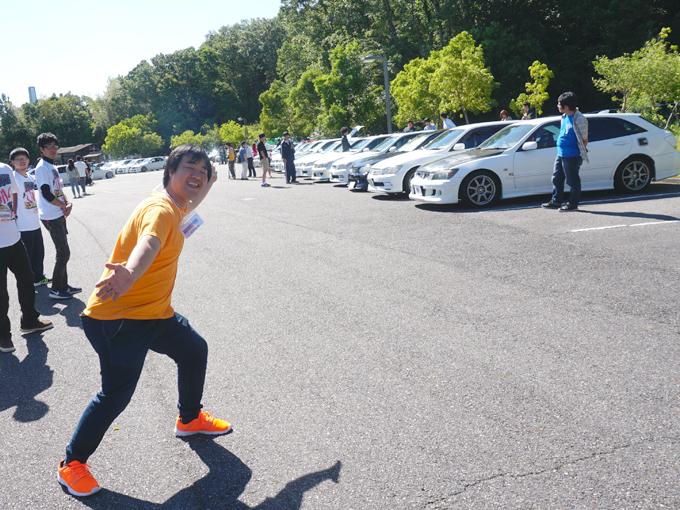 ▲360°アルテッツァだらけ! 5月19日、愛知県豊田市で行われた「Japan ALTEZZA Conference」に参加してきました